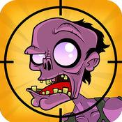 目标僵尸-狙击手...