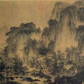 山水画 - 中国画 1