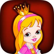 小小的糖果公主的冒险 - 美味甜品躲避冲刺 FREE 1