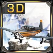 大雪山飞行特技 - Snowy Mountains Flight Stunts 1.1.0