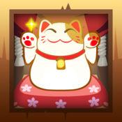 天天招财猫 1.1
