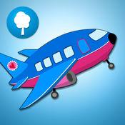 我的首款应用 – 第3卷 机场 / My First App - Vol. 3 Air