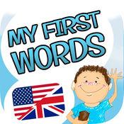 我的第一个字 - 学英语的孩子 2