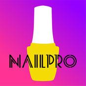 NAILPRO哇美甲-官方購物 2.22.0