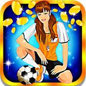 足球插槽:用你的投注策略,并在球队中最好的球员 2