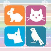 动物的声音宝贝  学习时间到动物 1.1