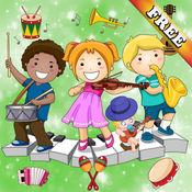 音乐类游戏的幼儿和儿童 : 发现乐器和他们的声音 ! 游戏为幼