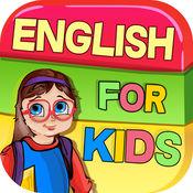 英语 为孩子们 测验 – 猜图片 游戏 1