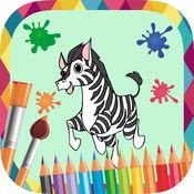 动物画 - 图画书绘制和油漆动物的图片 1.1
