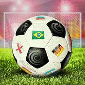 足球任意球世锦赛 - 足球游戏 1.1
