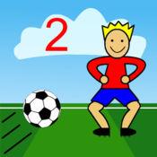踢足球 1