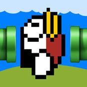 飞扬的 管 步骤 : 龙头 鸟 2 拍打 高 1.0.1