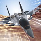 飞行模拟器 . 免费 飞机 飞行员 仿真 游戏 在线 3D 1.0.2