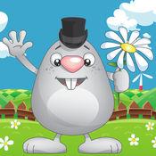 建立一个兔研讨会 2.4