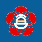 臺南市歷史 1