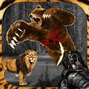 动物的攻击区 1