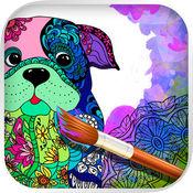 曼荼罗狗 - 着色页为成人 1