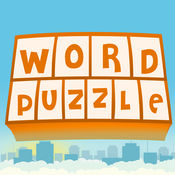 独特的词搜索拼图pro - 单机游戏下载连连看版在线小好玩的