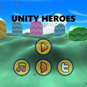 UNITY HEROES 無料で遊べるFPS 9.5