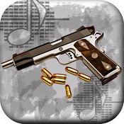 枪3D模拟器和声音 - 最好的3D仿真武器和声音 1.0.1