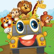 动物车派对免费:有趣的游戏为学龄前的孩子 1.2.4