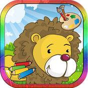 著色遊戲 绘画比赛 彩页 游戏与学习 1.0.1