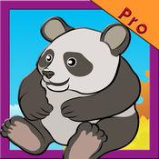 动物着色和益智游戏3 1.0.1