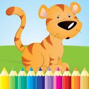 动物图画书  1.1