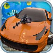 水下 机器人 汽车 转型 1