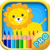 动物图画书为孩子和幼儿 - 着色书的小男孩和孩子