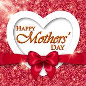 母亲节电子贺卡制作 - 浪漫的边框+精美的贴图,给妈咪一个爱