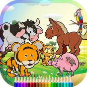 动物孩子教育比赛的彩图 1