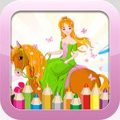 公主图画书 - 教育色彩和画图游戏免费为孩子和幼儿 1