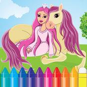 公主图画书的小幼儿园幼儿女孩 1