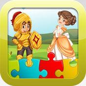 公主游戏为孩子们 - 可爱公主小马列车拼图学前幼儿 1.1