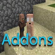 小精灵Addons插件 for 我的世界