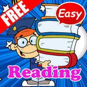 Reading Comprehension: 在线英语 1