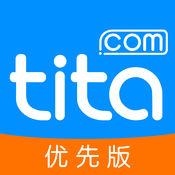Tita--最佳工作管理协作平台 9.9