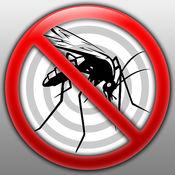 Bug(蚊子) Master free 1