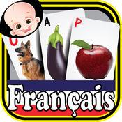 学龄前儿童 幼儿园 孩子们 法国 ABC 字母表 & 号码 闪光 牌