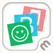 MozA+ 拉近与你孩子的最佳利器 1.2