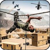 我们的军队突击队训练中心 - 生存课程