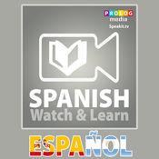 西班牙语 | 看 & 说  (FB57X004) 57.1