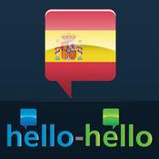 Hello-Hello西班牙语 3.4