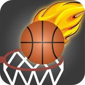 爆火篮球 1.1