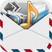 多附件邮件 智能邮件发送软件