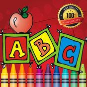 学龄前易着色书 - 追查ABC着色页学习游戏免费为幼儿和儿童