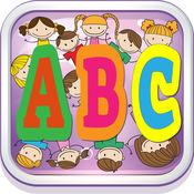 学龄前游戏字母ABC学习英语写作 1