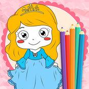 小公主着色书游戏免费为孩子 2
