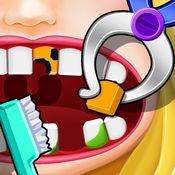 公主牙医室:免费游戏版 1.1